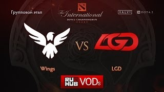 Wings vs LGD.cn, game 2