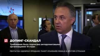 NADO требуют отстранить Россию от участия во всех международных соревнованиях
