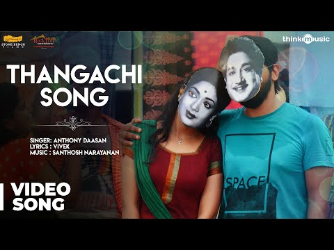 Thangachi Video Song from  Meyaadhe Maan Tamil Movie