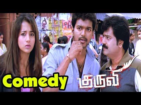 Kuruvi   Kuruvi full Movie Comedy scenes   Tamil Movie comedy   Vijay & Trisha Comedy scenes   Vivek