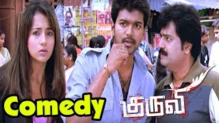 Video Kuruvi | Kuruvi full Movie Comedy scenes | Tamil Movie comedy | Vijay & Trisha Comedy scenes | Vivek MP3, 3GP, MP4, WEBM, AVI, FLV September 2018