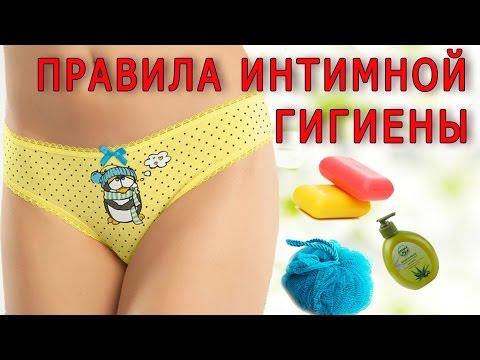 film-pro-intimnuyu-gigienu-zhenshine