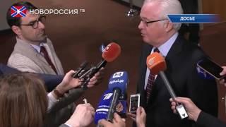 """Лента новостей на """"Новороссия ТВ"""" 22 февраля 2017 года"""