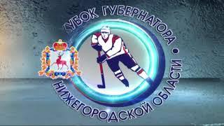 Nizhny Novgorod Region Governor Cup. Dinamo Mn 1 Torpedo 6, 5 August 2018
