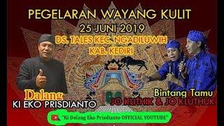 Video #SIARAN LANGSUNG KI EKO KONDHO PRISDIANTO ft DUO - JO MP3, 3GP, MP4, WEBM, AVI, FLV Juni 2019