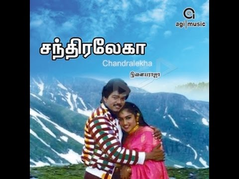 Video Chandralekha 1995 Tamil download in MP3, 3GP, MP4, WEBM, AVI, FLV January 2017
