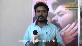Thilak Mohan at Beedi Movie Audio Launch