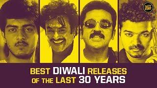 Video FF Rewind - Best Diwali Releases of the last 30 years  | Fully Filmy Rewind MP3, 3GP, MP4, WEBM, AVI, FLV Juni 2018