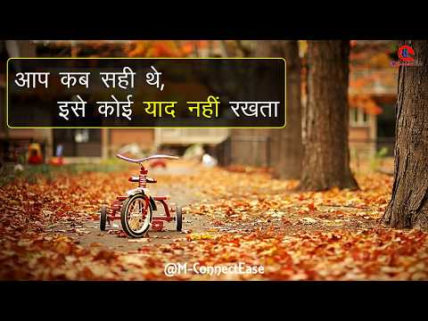 Short quotes - Life Quotes  Life Inspirational Quotes in Hindi  Motivational Quotes  M-ConnectEase