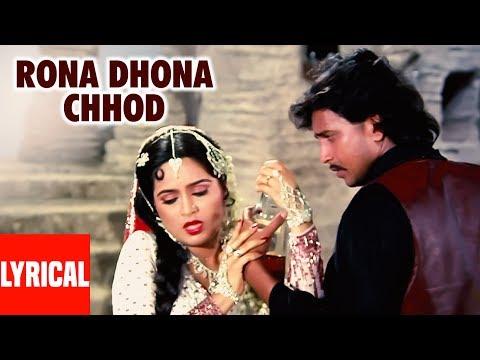 Video Rona Dhona Chhod Lyrical Video | Daata | Kishore Kumar, Alka Yagnik | Mithun Chakraborty download in MP3, 3GP, MP4, WEBM, AVI, FLV January 2017