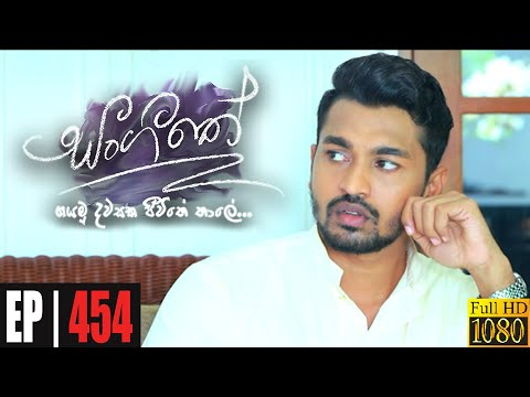 Sangeethe | Episode 454 15th January 2021