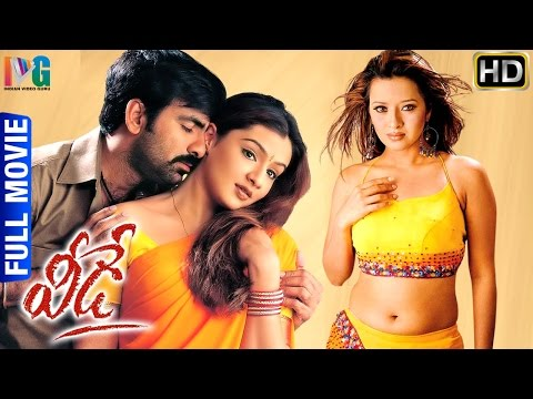Video Veede Telugu Full Movie | Ravi Teja | Aarthi Agarwal | Reema Sen | Ali | Chakri | Indian Video Guru download in MP3, 3GP, MP4, WEBM, AVI, FLV January 2017