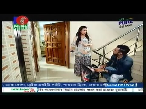 Bangla(Eid Ul Azha) Romantic Natok 2016 Fire Jawa Holo Na Ft  Hridoy khan Purnima