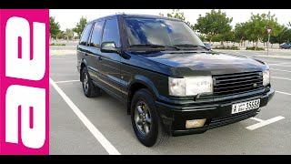 Www.AUTOEMOTIONAL.ae - RANGE ROVER P38 4.6 LITRE V8 HSE