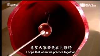 2013年11月3日 ... 妙蓮華 117,659 views · 1:07:04. 【靜思妙蓮華】20170210 - 尋光究理聞大乘法- 第n1021集 - Duration: ... 大愛電視Tzu Chi DaAiVideo 2,117 views.