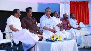 KSFDC നോർത്ത് പറവൂർ കൈരളി-ശ്രീ തീയേറ്ററുകൾ ഉദ്ഘാടനം