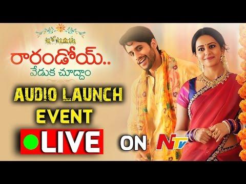 Rarandoi Veduka Chuddam Movie Audio Launch || LIVE || Naga Chaitanya, Rakul Preet Singh, DSP (видео)