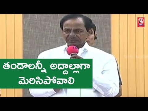 CM KCR Speech At Lambadi Community