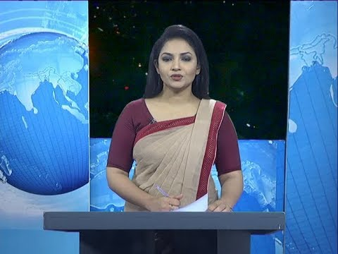 09 Pm News || রাত ৯টার সংবাদ || 28 March 2020 || ETV News