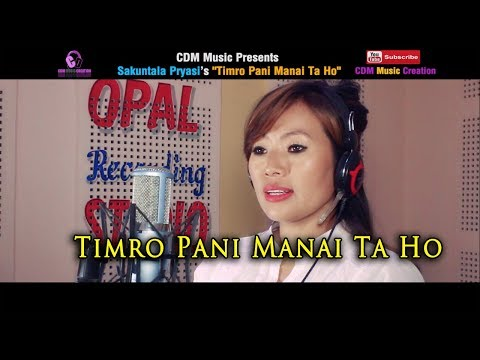 (Manisha Rai New Song TIMRO PANI MANAI TA HO | New Nepali Sentimental Song 2018/2075 - Duration: 4 minutes, 40 seconds.)