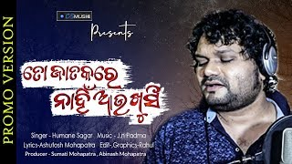 To Jataka Re Nahin Aau Khusi | Human Sagar | Odia New Sad Song promo 2019 | CS MUSIC