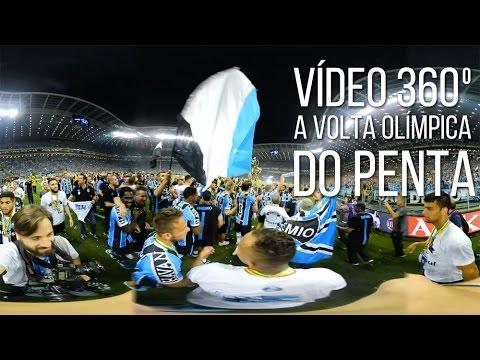 Grêmio 1 x 1 Atlético-MG - 360º volta olímpica - Copa do Brasil 2016 Final - - Geral do Grêmio - Grêmio