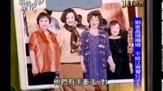 Download Lagu 新聞挖挖哇:大明星的婚事20131202-2 Mp3