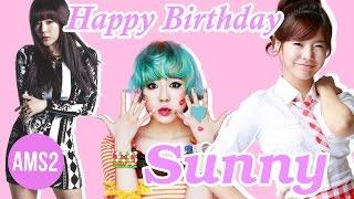 Aquí un pequeño vídeo para felicitar a mi SunshineMi Sunny Bunny, mi bias universal te quiero muchoFeliz cumpleaños a la mas cute idol que existe, eres la masHermosa, talentosa & muy exitosa, miembro sexucuteSiempre te vamos amar nuestra Sunny BunnyEspero les guste, Like, Comenta, Comparte & Suscribete!Bye Los Quiero Jangmis By: AMSONE2Fondo Musical: Areia K-pop RemixFacebook: AM SONEInstagram: amsone_2