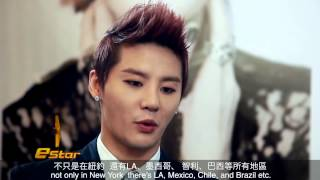 Download Lagu 120906 Estar -  XIA Junsu Exclusive NYC Interview [CN/Eng sub] Mp3