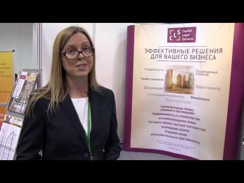 «КомАр 2014»: Интервью Елены Степановой, Capital Legal Services