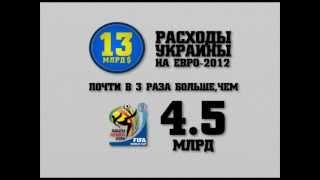 Выскажи своё мнение :Вконтакте - http://vk.com/prostie_4islaFacebook - http://www.facebook.com/groups/162637137183039/