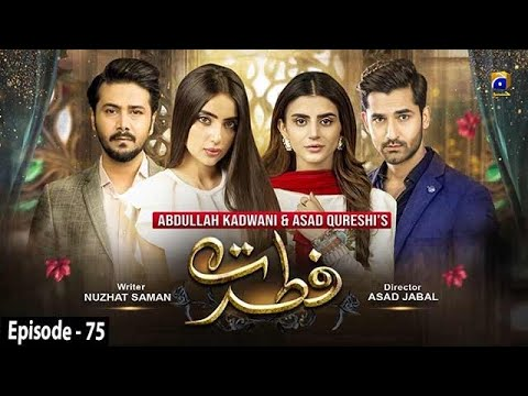Fitrat - Episode 75 - 9th January 2021 - HAR PAL GEO