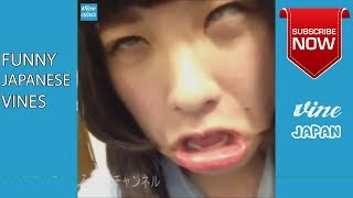 Funny Japanese Vines July 2017 Compilation week 3 (part 1)The Best Japanese Vines Compilations!SUBSCRIBE to see more of Funny Japanese VinesWeird Japanese Vine compilation from the Best Viners of July 2017!Be sure to check out