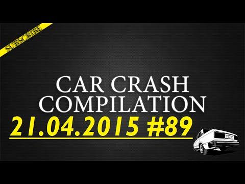 Car crash compilation #89 | Подборка аварий 21.04.2015