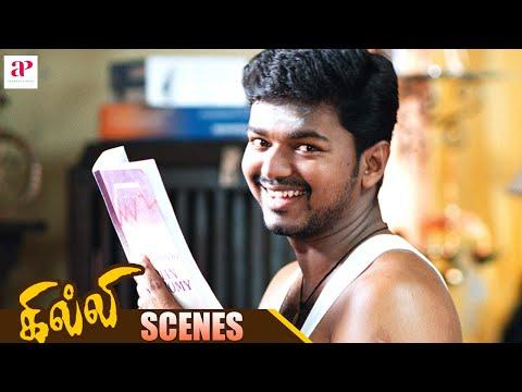 Gilli Tamil Movie | Comedy Scenes | Vijay | Trisha | Dhamu | Ashish Vidyarthi | Prakash Raj