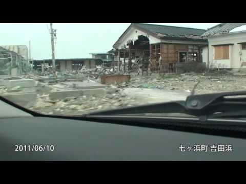 Video from a camera mounted on a car, filmed in Yoshidahama and Hanabu...