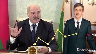 Коля Лукашенко стал политиком / ВЫБОРЫ в Беларуси. НУ И НОВОСТИ! #30