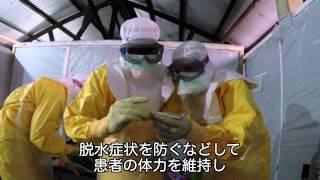 【ギニアでエボラ出血熱が大流行】現地で活動する国境なき医師団を取材した動画がこちら