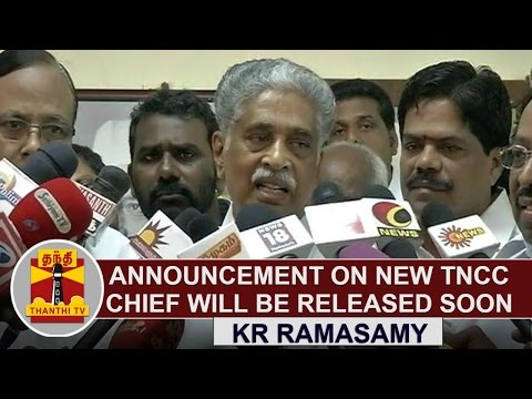 Announcement-on-New-TNCC-Chief-will-be-released-soon--KR-Ramasamy-Thanthi-TV