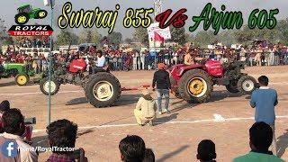 Swaraj 855 Vs Mahindra Arjun 605 Majhi Tochan Mukabala