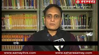 RSS thinker Rakesh Sinha spoke about on congress vice president Rahul Gandhi...