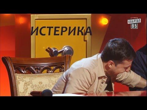 Двое парней из России и один круглолицый довольный парень из Китая своими смешными шутками порвали зал...