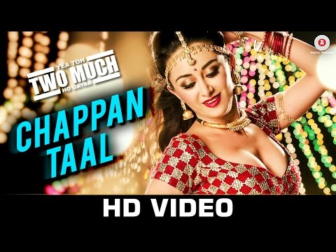 Chappan Taal - Yea Toh Two Much Ho Gayaa | Jimmy S