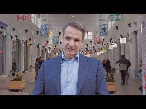 Δήλωση Κυριάκου Μητσοτάκη στη Δημοτική Αγορά Κυψέλης
