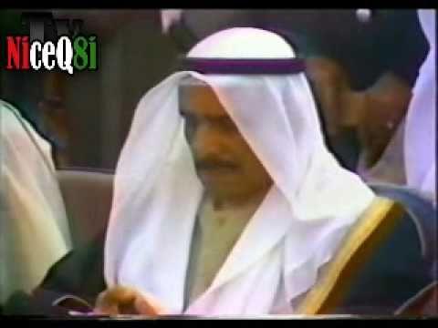 الشيخ صباح السالم الصباح - انا وشعبي كلبونا جماعه