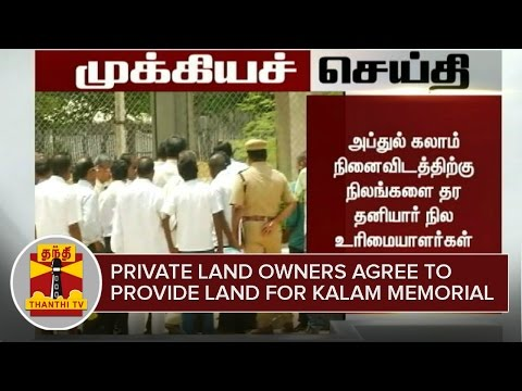 Breaking-News--Private-Land-Owners-agree-to-provide-Land-for-Kalam-Memorial
