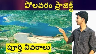 Video The Complete Story Of Polavaram Project MP3, 3GP, MP4, WEBM, AVI, FLV Januari 2019