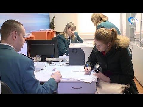 В налоговых инспекциях Новгородской области завтра начинаются Дни открытых дверей