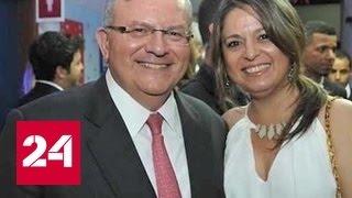 Убийство посла на Рождество: бразильская полиция задержала трех подозреваемых