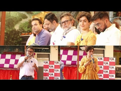 Rakeysh Omprakash Mehra & Sanya Malhotra At Launch Of Upgraded Khidkiyaan School